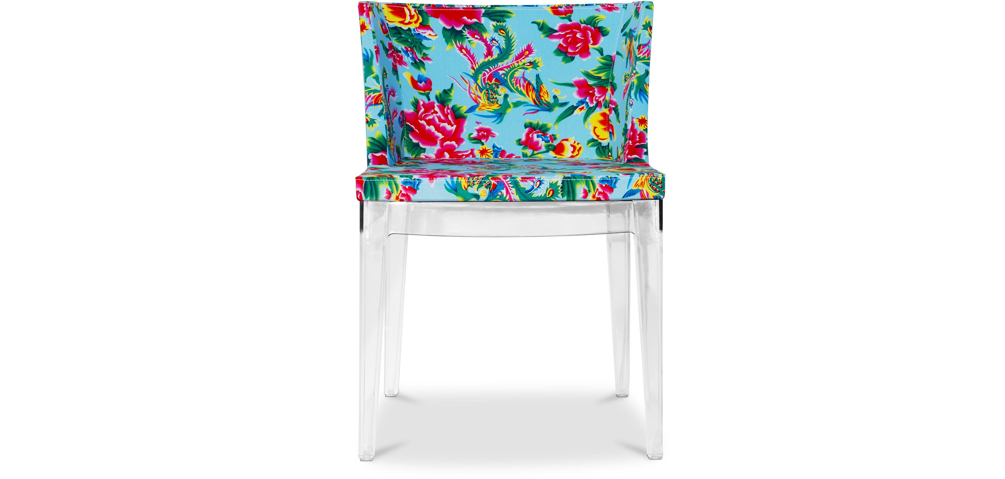 mademoiselle chair philippe starck