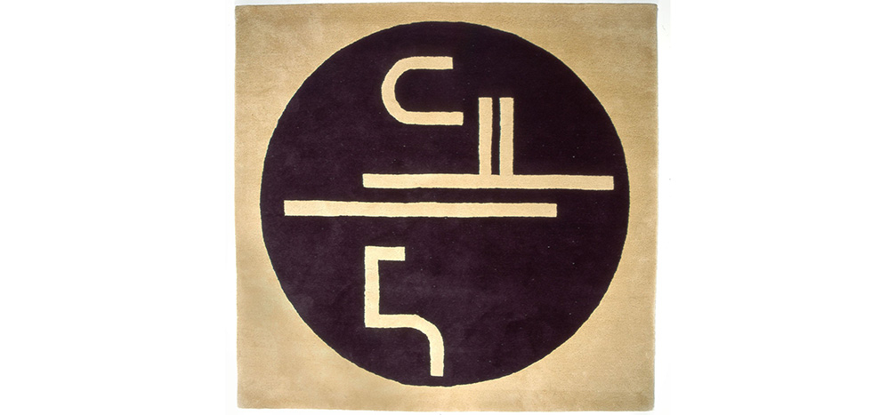 Buy St Tropez Rug - Eileen Gray style Brown 38766 - in the UK